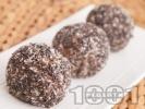 Рецепта Шоколадови топчета (трюфели) от бисквити, орехи, шоколад, масло, какао и кокосови стърготини
